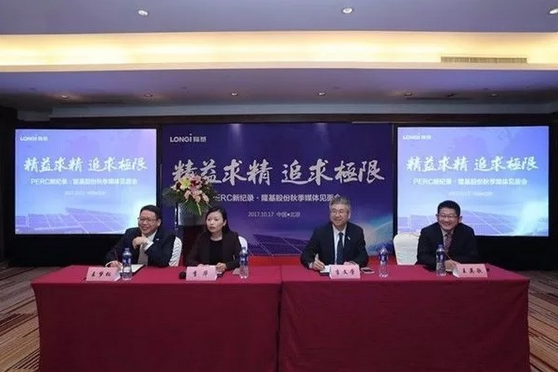 Le 17 octobre 2017, LONGi Green Energy Technology Co., Ltd. a tenu une conférence de presse à Beijing (PRNewsfoto/LONGi Solar)