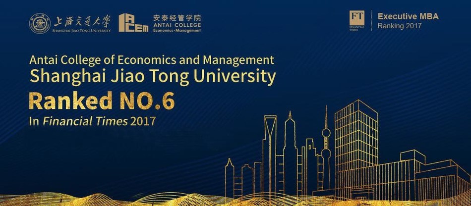 FT Ranking 2017: ACEM's Executive MBA No.6 Worldwide