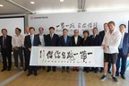 China's Dongfeng Makes a Joint Initiative with Global Partners
