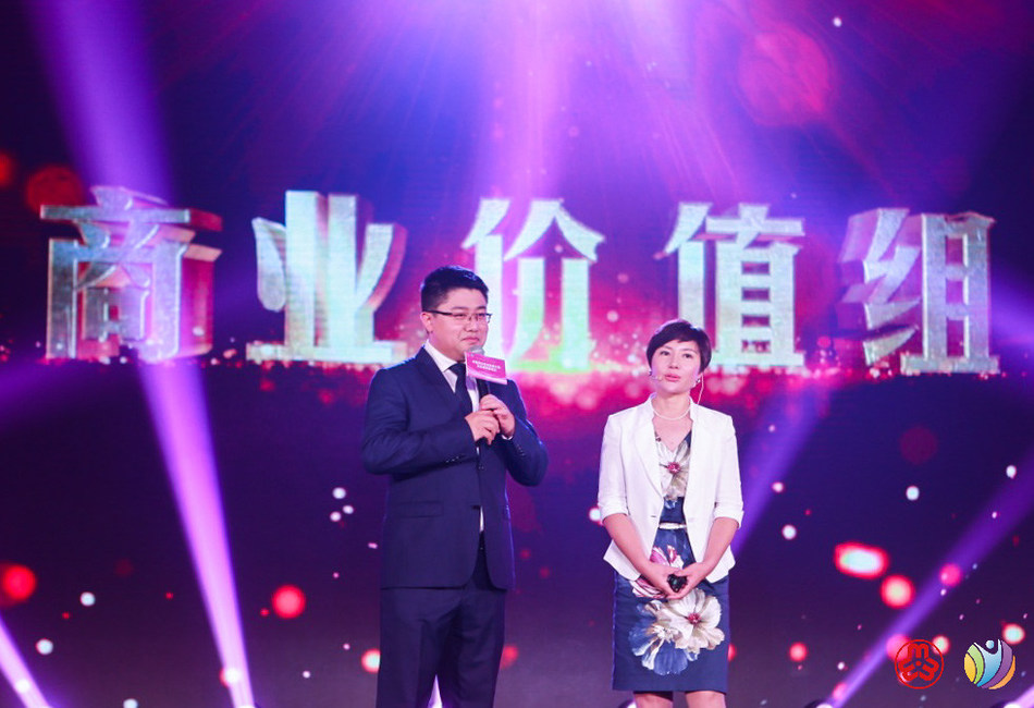 MS. Xueli LI, Project Leader of THEKEY, won the title of the Most Outstanding Women Entrepreneur in China, 2017 presented by All-China Women's Federation