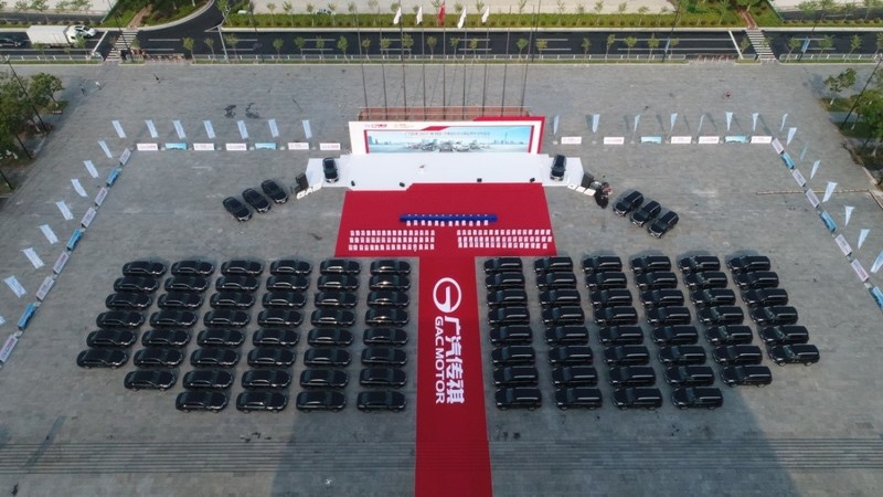 GAC Motor-2017 Fortune Global Forum-Guangzhou official Automotive Sponsor Delivery Ceremony