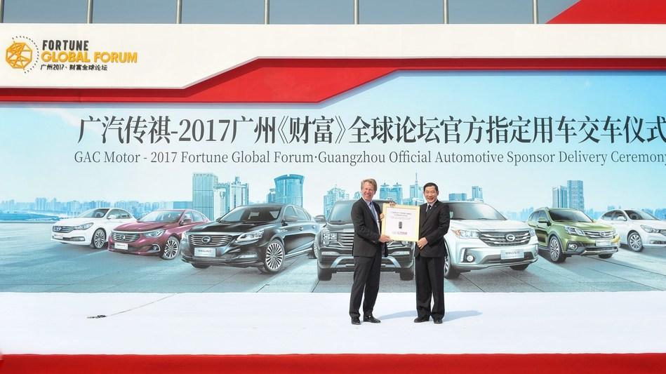 Yan Jianming(right), Deputy General President of GAC Motor, delivered the car key to John Needham(left), Managing Director of Fortune Global Forum