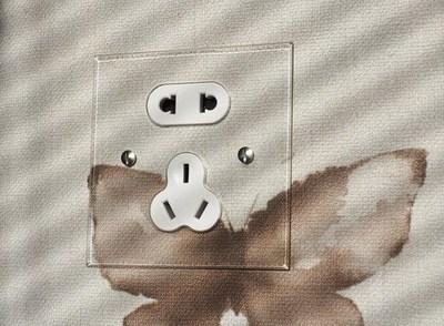 Focus SB Prism 10 amp 5 pin socket. (PRNewsfoto/Focus SB Ltd)