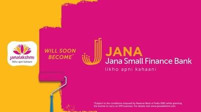 Press release writing services janalakshmi financial