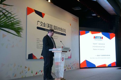Simon Mellon Gave a keynote speech at 122nd Canton Fair