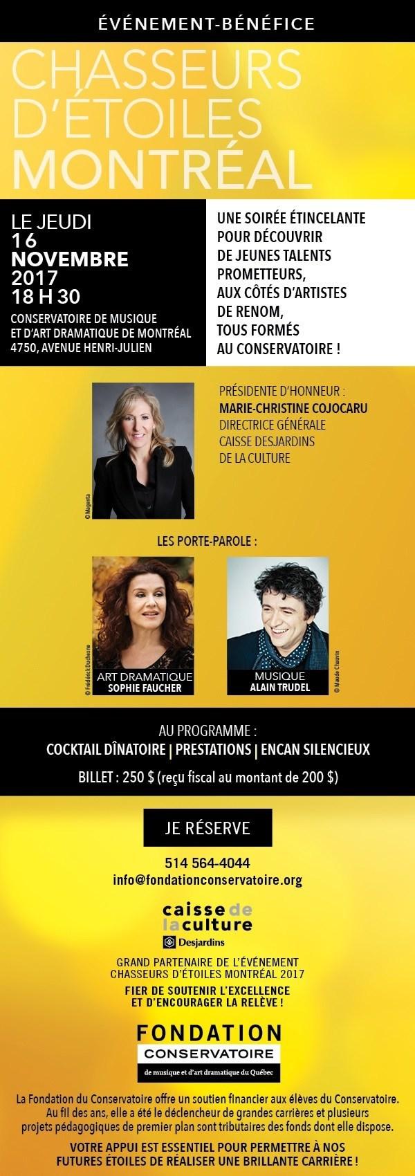 L'événement-bénéfice Chasseurs d'étoiles, Montréal 2017 se tiendra le 16 novembre prochain. (Groupe CNW/Conservatoire de musique et d'art dramatique du Québec)