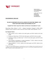 Seaspan Reports Financial Results for the Three and Nine Months Ended September 30, 2017 (CNW Group/Seaspan Corporation)