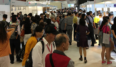 The 5th Annual Taiwan Jewellery Gem Fair Is Expecting To Hit Over 10 000 Visits