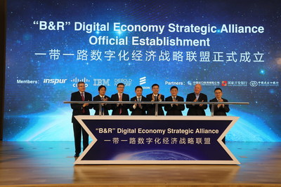"The ""B&R"" Digital Economy Strategic Alliance was officially established"