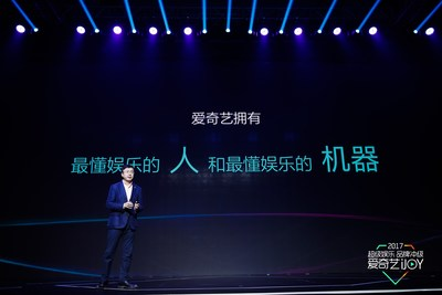 Gong Yu, founder and CEO of iQIYI, said iQIYI has not only had the people who understand the entertainment industry better than others, but also 'machines' that have the know-how about entertainment.