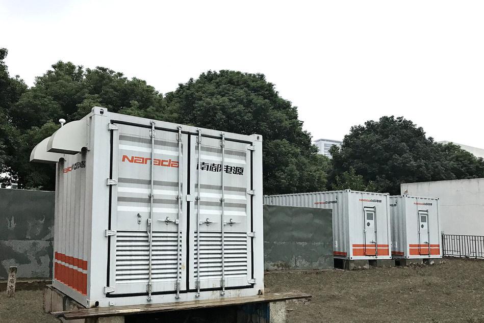 La centrale à énergie reportable modulaire et préinstallée fonctionnant à batterie (PRNewsfoto/Narada Power Source Co.,Ltd)