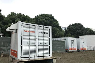 La planta de almacenaje de energía en batería modularizada y preinstalada (PRNewsfoto/Narada Power Source Co.,Ltd)