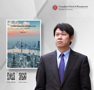 Corporate China 2.0: The Great Shakeup (China corporative 2.0: La gran reestructuración), por el Dr. Qiao Liu