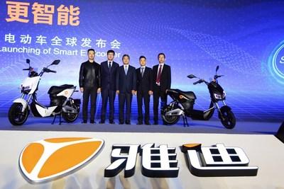 Yadea Group anuncia el lanzamiento mundial de su Yadea Z3s, un vehículo eléctrico de dos ruedas inteligente de alta agama. (PRNewsfoto/Yadea)