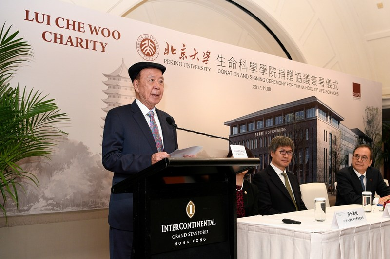 Dr Lui Che-woo, Chairman of K. Wah Group and Director of Lui Che Woo Charity