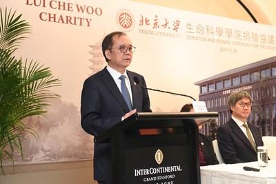 Professeur Lin Jian-hua, président de l'université de Pékin (PRNewsfoto/K. Wah Group)
