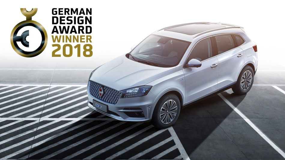 "Top German authority for brand and design ""German Design Council"" has once again honored a product from Borgward. The Borgward BXi7, an all-electric concept SUV, has won the German Design Award for 2018 as previously three other Borgward models Borgward BX7, Borgward BX5 and BX6 SUV coupe concept. (PRNewsfoto/BORGWARD Group AG)"