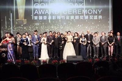 Asian-American TV&Film Festival - Golden Oak Award Ceremony at SVA theater, Oct 27th