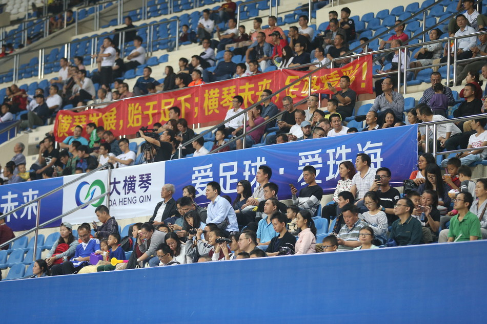 """The Fun at """"CLAC 2017"""" International Football Tournament; kicked off in Hengqin, China"""