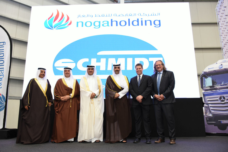 From left, Dr. Dafer Al Jalahma (Chief Executive at nogaholding and Chairman of Schmidt Logistics Bahrain), H.E. Khalid Al Rumaihi (Chief Executive of the Bahrain Economic Development Board), H.E. Kamal bin Ahmed Mohamed (Minister of Transportation and Telecommunications), H.E. Shaikh Mohamed bin Khalifa Al Khalifa (The Minister of Oil and Chairman of nogaholding), Mr. Thomas Schmidt (CEO and Managing Partner of Schmidt Group) and Dr. Wolfgang Hoppmann (CEO of Schmidt Middle East Logistics)....