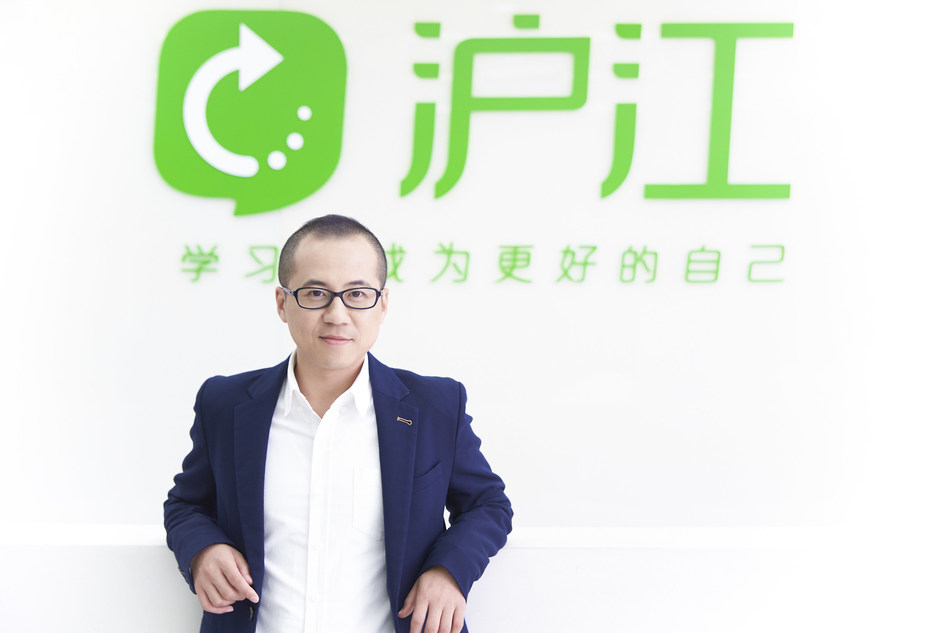 Arnord Fu, Founder & CEO of Hujiang EdTech