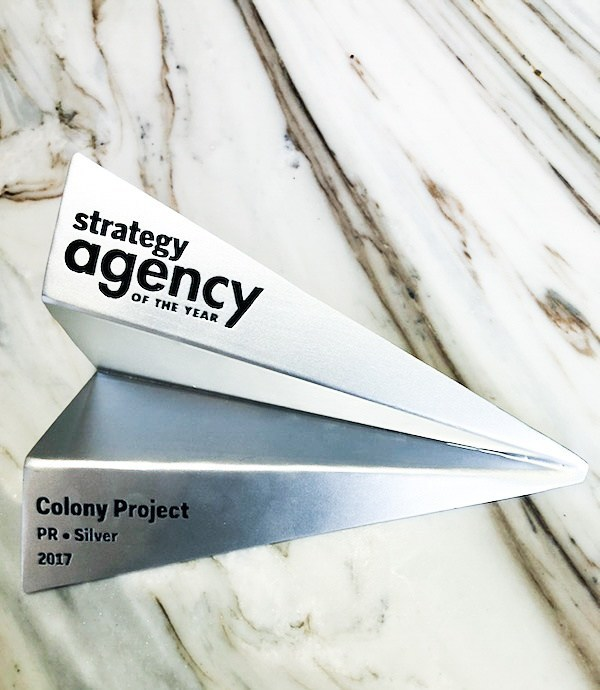 The Colony Project takes home Silver at the 2017 strategy PR Agency of the Year Awards less than two years after opening its doors (CNW Group/The Colony Project)