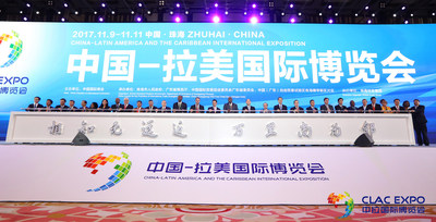 Exposição Internacional China-América Latina e Caribe (PRNewsfoto/China-Latin America Internation)