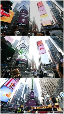 The Tmall Double Eleven Shopping Festival Rush Spreads to Times Square in New York City