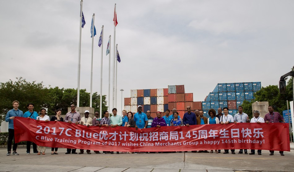 2017 C Blue trainees visited Shekou Container Terminal and wished China Merchants Group a happy 145th anniversary