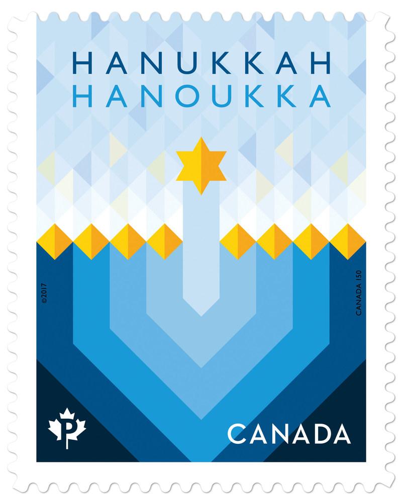 Timbre Hanoukka (Groupe CNW/Postes Canada)