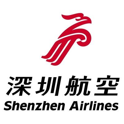 Shenzhen Airlines Logo