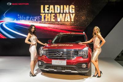 O SUV emblemático GS7 da GAC Motor (PRNewsfoto/GAC Motor)