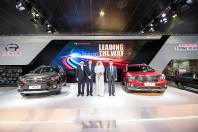 Invitados en el evento de lanzamiento de GAC Motor del GS7 y el GS3 en Dubai (PRNewsfoto/GAC Motor)