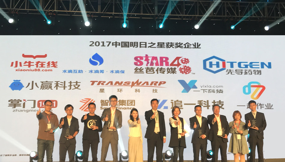 Neo Online Recognized as 2017 Deloitte Rising Star