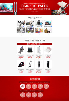 Coupang offers selective popular items at special prices for nine days from November 19