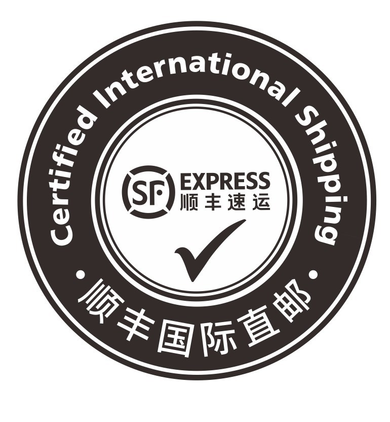 sf express launches certified shipping verification service for cross border businesses. Black Bedroom Furniture Sets. Home Design Ideas