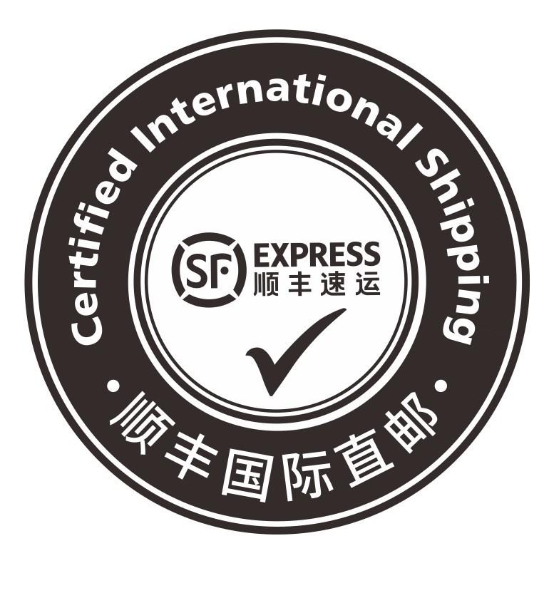 SF CIS Stamp
