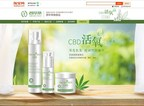 ChineseInvestors.com, Inc.'s Wholly Owned Foreign Enterprise, CBD Biotechnology Co. Ltd. Teams up with the Godfather of Beauty, a Chinese Beauty Influencer, for its Launch of the