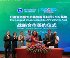 In November 9, 2017, RiboBio and GE Healthcare held a ceremony for the signing of the partnership agreement on building the Asia's largest oligonucleotide manufacturing facility in Guangzhou.  Dr. Biliang Zhang, the president of RiboBio, Ms. Sophia Lim, the CCO of GE Healthcare Life Science Greater China, and three Nobel Laureates including Dr. Tomas Lindahl, Dr. Craig C. Mello and Dr. Richard J. Roberts attended the ceremony.