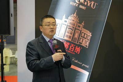 Sun Jian, Deputy General Manager of Changyu, spoke at the press conference (PRNewsfoto/Yantai Changyu Pioneer Wine Co.)