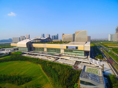 Xiaoshan International Exhibition Centre