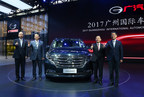 GAC Motor debuts the first MPV GM8 at 2017 Guangzhou International Automobile Exhibition