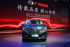 GAC Motor's new MPV GM8