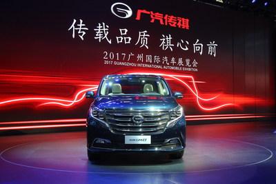 O novo MPV GM8 da GAC Motor (PRNewsfoto/GAC Motor)