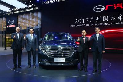GAC Motor presenta el primer MPV GM8 en la Exposición Internacional del Automóvil Guangzhou 2017 (PRNewsfoto/GAC Motor)