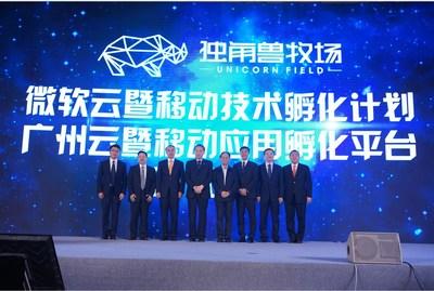 O Programa de Incubação de Tecnologia de Nuvem e Móvel da Microsoft -- Plataforma de Incubação de Aplicações de Nuvem e Móvel de Guangzhou é formalmente lançado na cúpula (PRNewsfoto/Heungkong Group)