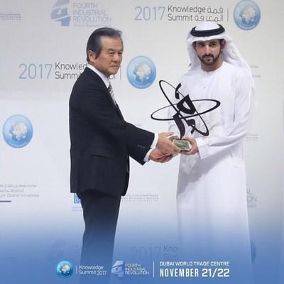 Announcing one of the winners for the 2017 KnowledgeAward: Hiroshi Komiyama, renowned Japanese scientist (PRNewsfoto/Mohammed Bin Rashid Al Maktoum F)