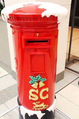 Promenade Letters to Santa (CNW Group/Promenade)