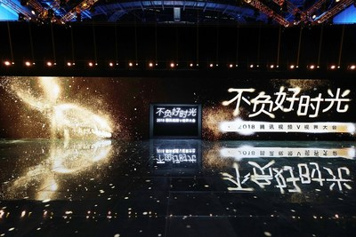 """Tencent Video is Rolling Out a New Brand Campaign: from """"Enjoy Great Moments"""" to """"Turn Daily Life into Great Moments"""""""