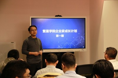 HRG Robotics Opens Entrepreneurship Institute to Nurture Top Talent In Business Management